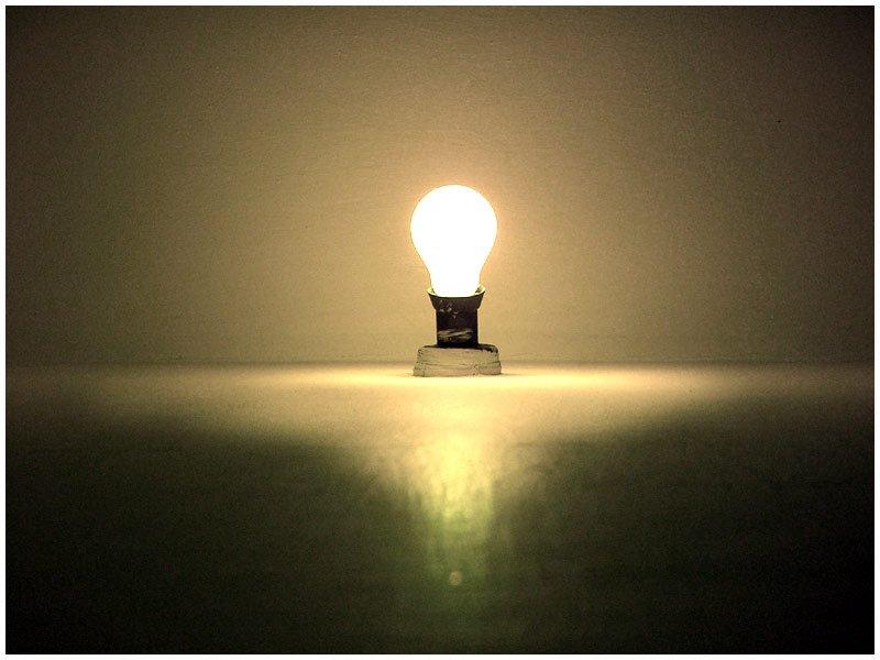 svietiaca žiarovka